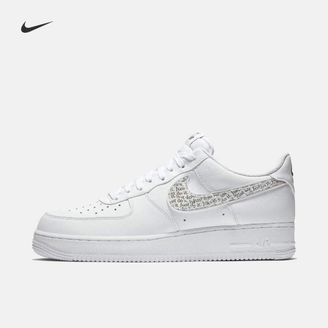 nike air force 1 0'7